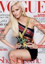 Vogue-Magazine-Aug15-cover