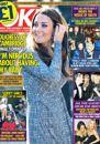 Mar-13-OK-Magazine-Cover