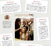 Magazine-japan-inanch-london